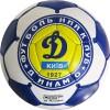 Детские футбольные мячи