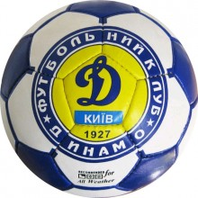 Мяч для футбола Clubball Dynamo