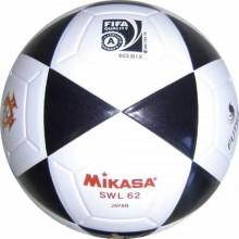 Мяч для футзала MIKASA SWL62