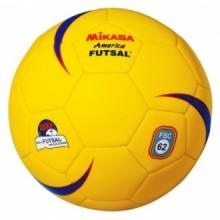 Мяч для футзала MIKASA FSC62Yellow