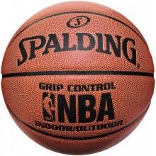 Баскетбольный мяч Spalding NBA Grip Control (размер 7)