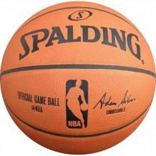 Баскетбольный мяч Spalding NBA (кожаный)