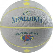 Баскетбольный мяч Spalding Rookie Gear Grey