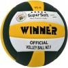 Профессиональные волейбольные мячи