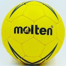 Гандбольный мяч Molten 5000