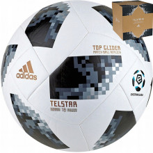 Футбольный мяч Adidas Telstar 18 World Cup Top Glider