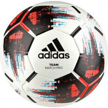 Мяч для футбола Adidas Team FIFA OMB CZ2235