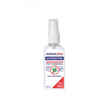Антисептик для рук и поверхностей спреевый Antisept ULTRA (70% спирта) 50 мл
