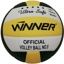 Волейбольный мяч Winner Ultra Soft VC-5 (Профессиональный мяч)