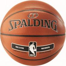 Баскетбольный мяч Spalding NBA Silver (арт. 3001595010017)