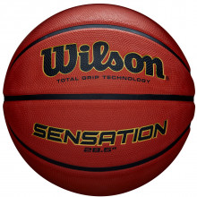 Баскетбольный мяч Wilson Sensation (размер 5) WTB9118XB0501