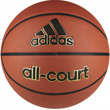 Баскетбольный мяч Adidas All Court (размер 5)
