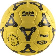 Мяч для футзала Winner Match Sala (yellow)