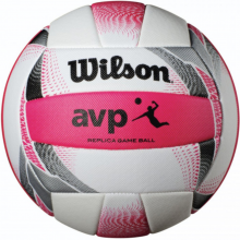 Волейбольный мяч Wilson AVP II Replica Beach (арт. WTH6027XB)
