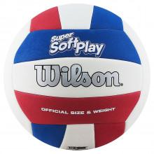 Волейбольный мяч Wilson Super Soft Play Red\Blue (арт. WTH90219XB)